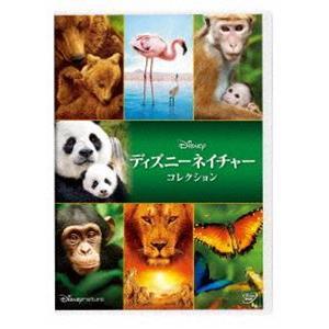 ディズニーネイチャー DVDコレクション [DVD]|starclub