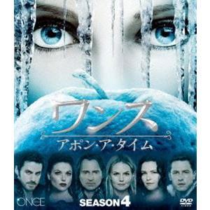 ワンス・アポン・ア・タイム シーズン4 コンパクトBOX [DVD]|starclub