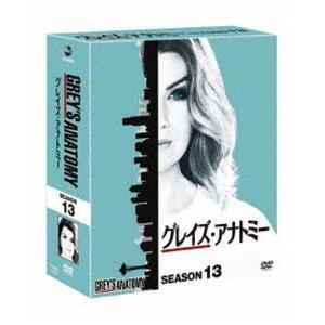 グレイズ・アナトミー シーズン13 コンパクト BOX [DVD]|starclub