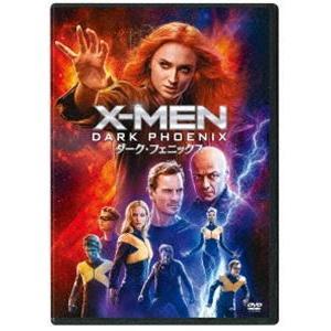 X-MEN:ダーク・フェニックス [DVD]|starclub