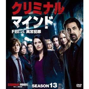 クリミナル・マインド/FBI vs. 異常犯罪 シーズン13 コンパクトBOX [DVD]|starclub