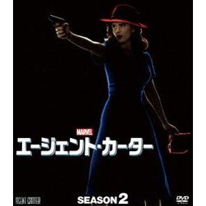 エージェント・カーター シーズン2 コンパクトBOX [DVD]|starclub