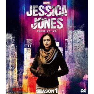 マーベル/ジェシカ・ジョーンズ シーズン1 コンパクトBOX [DVD]|starclub