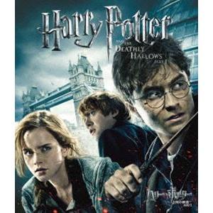 ハリー・ポッターと死の秘宝 PART 1 [Blu-ray]|starclub