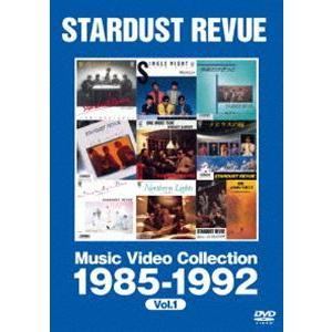 スターダスト☆レビュー/ミュージック・ビデオ・コレクション 1985-1992 [DVD]|starclub
