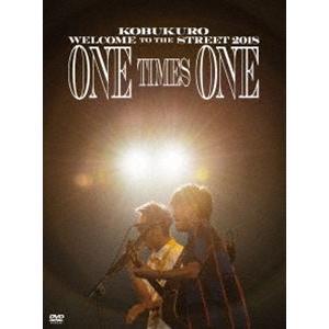 コブクロ/KOBUKURO WELCOME TO THE STREET 2018 ONE TIMES ONE FINAL at 京セラドーム大阪(初回限定盤) [DVD]|starclub
