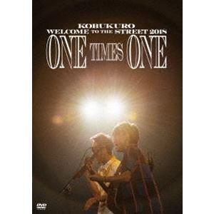 コブクロ/KOBUKURO WELCOME TO THE STREET 2018 ONE TIMES ONE FINAL at 京セラドーム大阪(通常盤) [DVD]|starclub