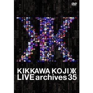 吉川晃司/LIVE archives 35 [DVD] starclub