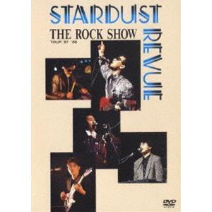 スターダスト・レビュー/THE ROCK SHOW TOUR '87-'88 [DVD]|starclub