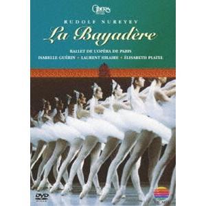 種別:DVD イザベル・ゲラン 解説:1994年5月、七年間にわたってパリ・オペラ座バレエの芸術監督...