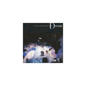中森明菜 / D404ME(スペシャルプライス盤) [CD]|starclub