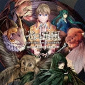 mothy_悪ノP feat.鏡音リン、鏡音レン/七つの罪と罰(通常盤)(CD)