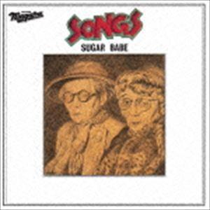 SUGAR BABE / SONGS -40th Anniversary Ultimate Edition- [CD]|starclub