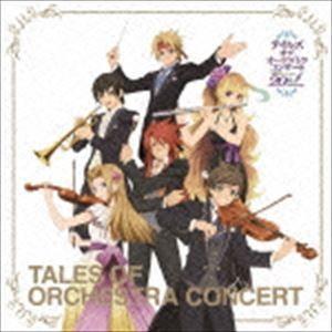 東京フィルハーモニー交響楽団 / 20th Anniversary テイルズ オブ オーケストラコンサート アルバム [CD] starclub