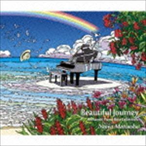 松岡直也 / Beautiful Journey -Romantic Piano Best Collection- [CD]