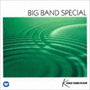 角田健一ビッグバンド / BIG BAND SPECIAL 〜華麗なるビッグバンドサウンド〜(ハイブリッドCD) [CD]|starclub