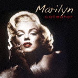 マリリン・モンロー コレクター 〜ベスト・オブ・マリリン・モンロー CD の商品画像|ナビ
