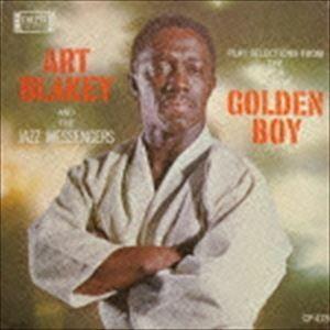 アート・ブレイキー&ザ・ジャズ・メッセンジャーズ ゴールデン・ボーイ CD の商品画像|ナビ
