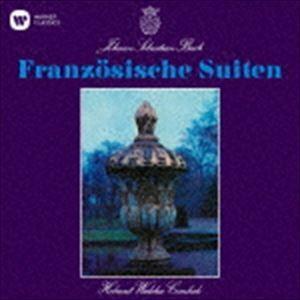 ヘルムート・ヴァルヒャ(ammer-cembalo) / J.S.バッハ:フランス組曲(全曲)(UHQCD) [CD] starclub