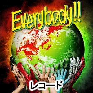 WANIMA / Everybody!! [レコード]|starclub