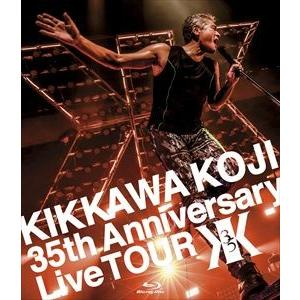 吉川晃司/KIKKAWA KOJI 35th Anniversary Live TOUR [Blu-ray] starclub