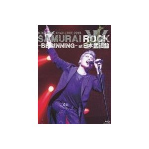 吉川晃司/KIKKAWA KOJI LIVE 2013 SAMURAI ROCK -BEGINNING- at 日本武道館(Blu-ray 初回限定盤)(Blu-ray)