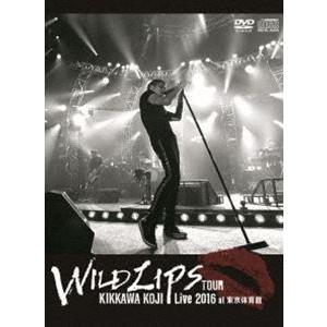 """吉川晃司/KIKKAWA KOJI Live 2016""""WILD LIPS""""TOUR at 東京体育館(初回限定盤) [DVD] starclub"""