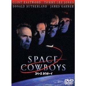 スペース カウボーイ 特別版 [DVD]|starclub