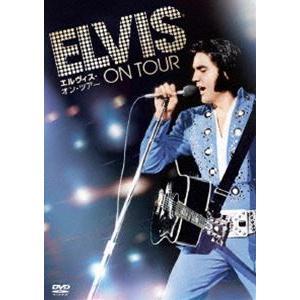 エルヴィス・オン・ツアー [DVD]|starclub