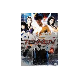 TEKKEN-鉄拳- [DVD]|starclub