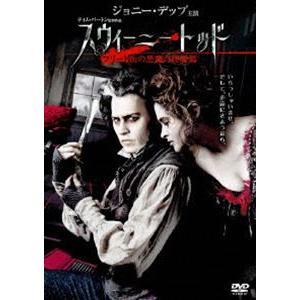 スウィーニー・トッド フリート街の悪魔の理髪師 [DVD]|starclub