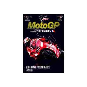 2007MotoGP Round 5 フランスGP [DVD]