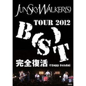 JUN SKY WALKER(S) /TOUR 2012 B(S)T完全復活 @Zepp Sendai [DVD]|starclub
