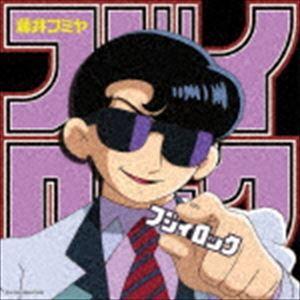 藤井フミヤ / フジイロック(初回限定盤/CD+DVD) [CD]