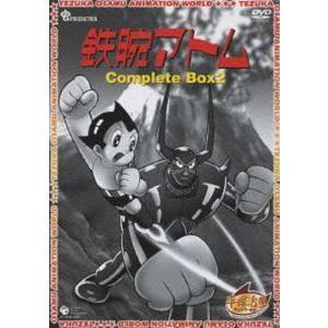 鉄腕アトム Complete BOX 2(期間限定生産) [DVD]|starclub