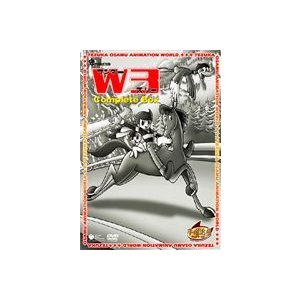 W3 ワンダースリー Complete BOX(期間限定生産) [DVD] starclub