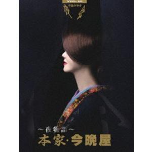 中島みゆき/夜会 VOL.16〜夜物語〜本家・今晩屋 [Blu-ray] starclub