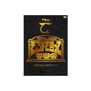 たかじんのそこまで言って委員会 SPECIAL EDITION II [DVD] starclub
