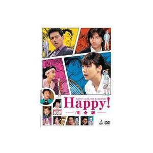NAOKI URASAWA PRESENTS Happy! 完全版 [DVD]|starclub
