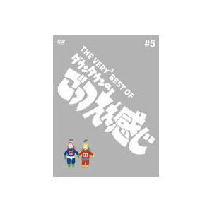 THE VERY BEST OF ダウンタウンのごっつええ感じ♯5 [DVD] starclub