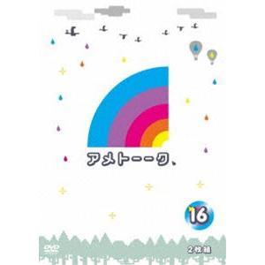 アメトーーク!DVD16 [DVD] starclub