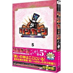 リンカーンDVD 5 [DVD]|starclub