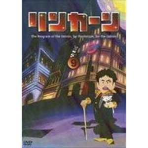 リンカーンDVD 9【初回盤】 [DVD]|starclub