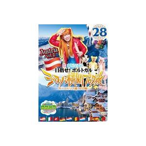 ロケみつ ザ・ワールド 桜 稲垣早希のヨーロッパ横断ブログ旅28オーストリア編その2 [DVD]|starclub