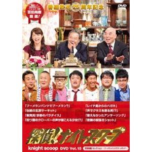 探偵!ナイトスクープ DVD Vol.15 百田尚樹 セレクション〜ブーメランパンツでブーメラン?〜 [DVD] starclub