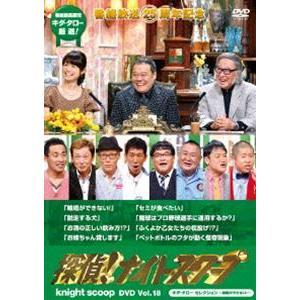 探偵!ナイトスクープ DVD Vol.18 キダ・タロー セレクション〜輪唱ができない!〜 [DVD] starclub