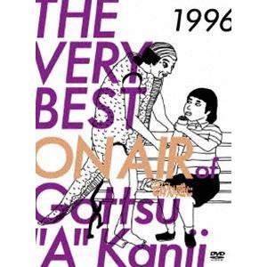 THE VERY BEST ON AIR of ダウンタウンのごっつええ感じ 1996(初回限定生産) [DVD] starclub