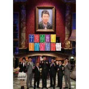 千豊小籔のすべらない話 [DVD] starclub