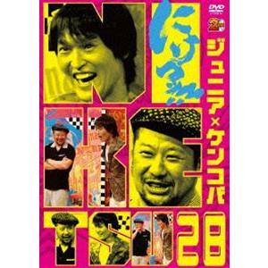 にけつッ!!28 [DVD]|starclub