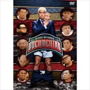 HITOSHI MATSUMOTO Presents ドキュメンタル シーズン1 [DVD] starclub
